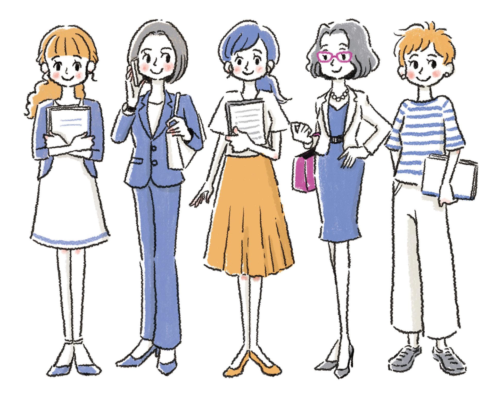 様々な部署の違の仕事をイメージした5人の女性のイラスト・カット